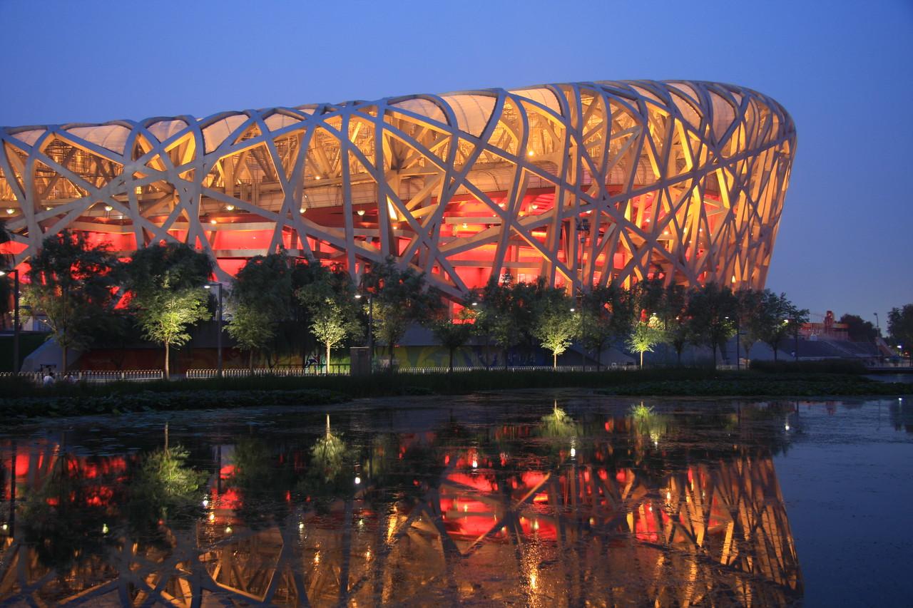The Beijing Olympic Stadium (The Bird's Nest), Beijing, China