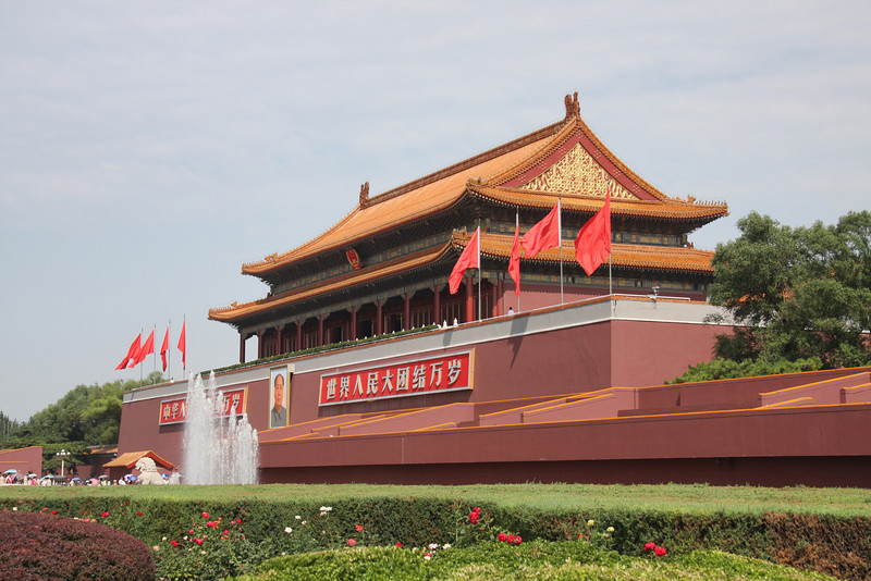 Tiananmen Gate, near the Forbidden City; Beijing, China