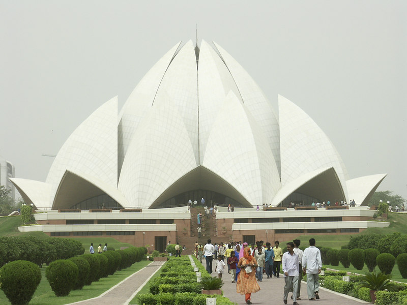Delhi, India: The Ba'hai House of Worship