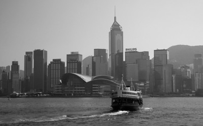 Hong Kong Icons: Star Ferry & Central Plaza