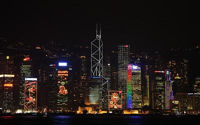 Bank of China Tower: Hong Kong, China