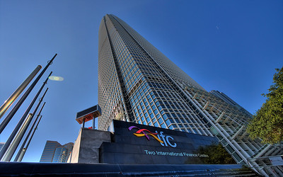 Towering Giant: International Financial Centre 2 (HDR Image)