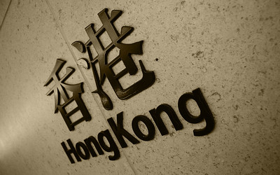 Welcome to Hong Kong: MTR Station