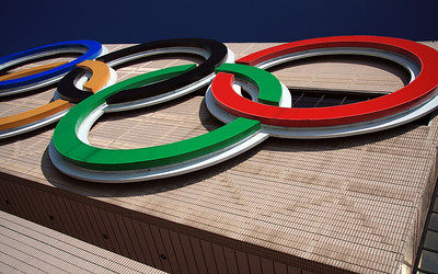 Olympic Rings: Kowloon, China