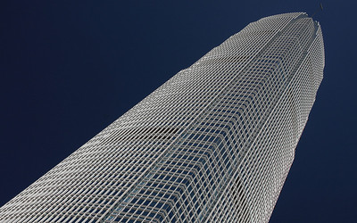 IFC 2: The Tallest Building in Hong Kong