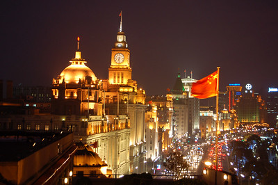 Shanghai, China: The Bund
