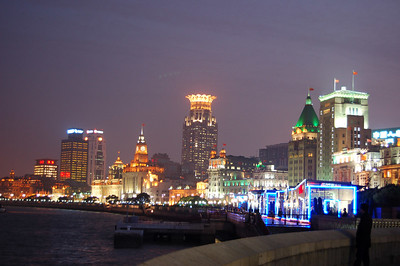 Shanghai, China: Pearl of the Orient
