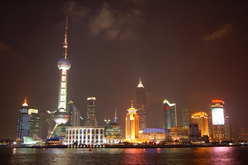 Shanghai, China: Pudong