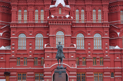 The State History Museum, Moscow, Russian Federation