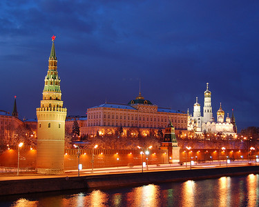 The south side of the Kremlin, Moscow, Russian Federation