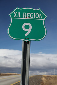 Route 9 in Region XII: The end of the Pan-American Highway. North of Punta Arenas, Chile.