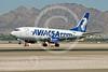 B737 00204 Boeing 737 Aviacsa XA-UGF by Dave Budd
