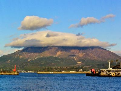 Sakurajima Volcano Kagoshina, Japan