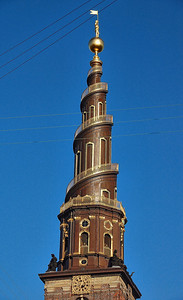 building-tower