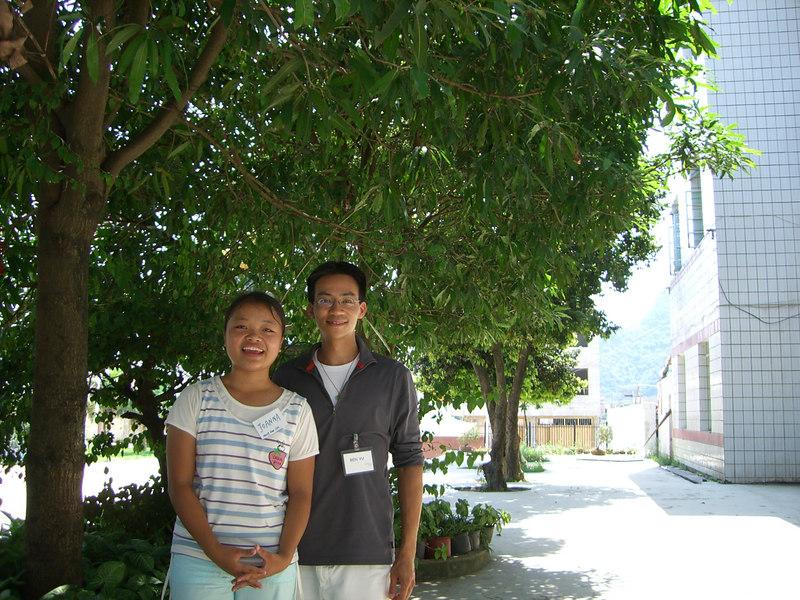2006 07 24 Mon - Joanna & Ben Yu