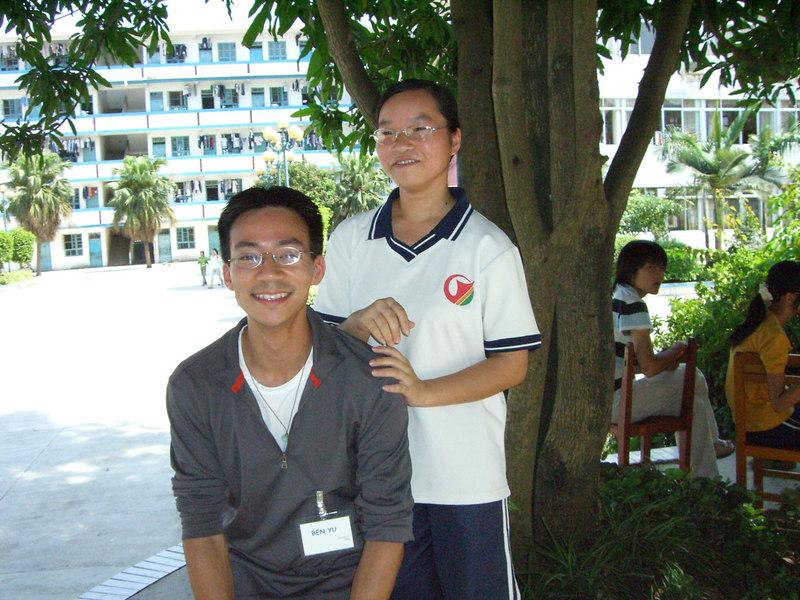 2006 07 24 Mon - Ben Yu & Mary 1