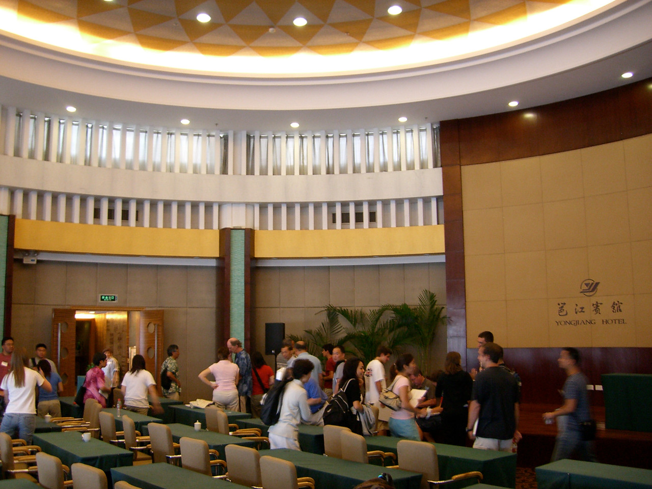 2006 07 15 Sat - Yong Jiang Hotel conference room 1