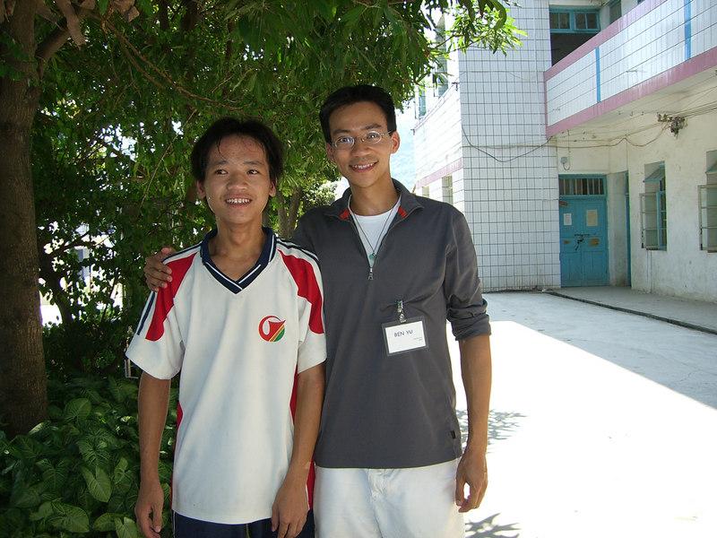 2006 07 24 Mon - Paul & Ben Yu 2