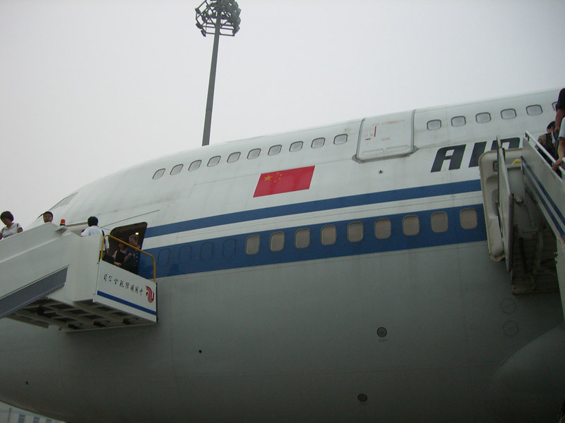 2006 07 13 Thu - Air China side