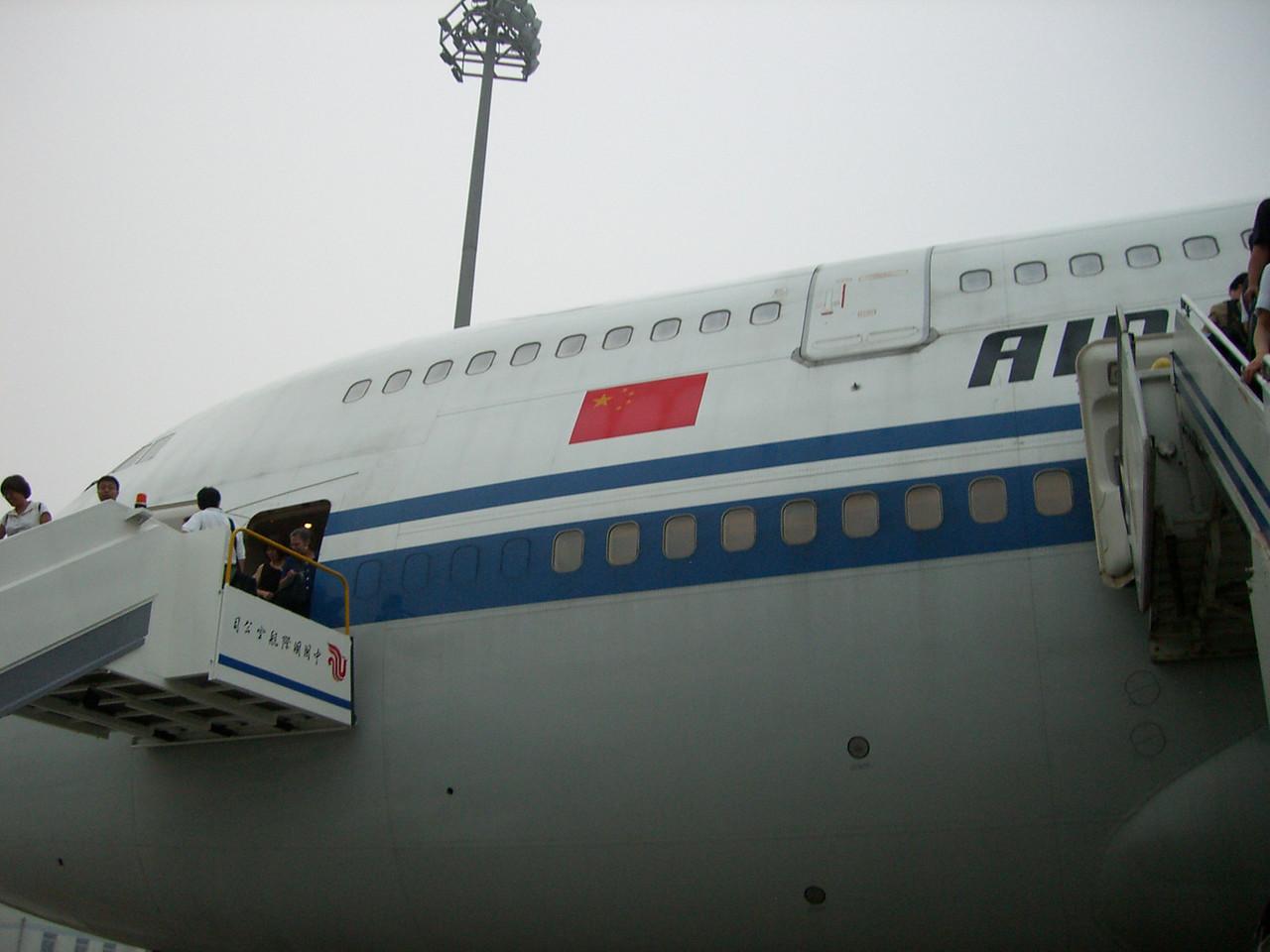 2006 07 13 Thu - Air China side