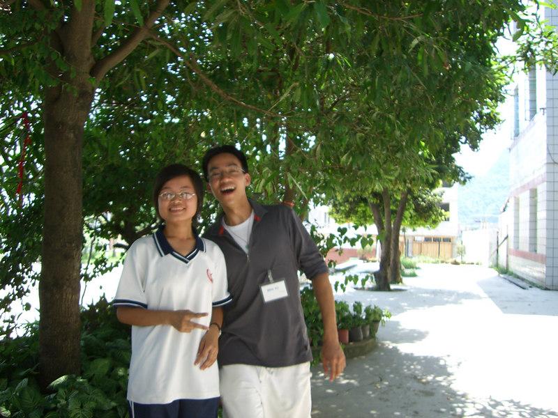 2006 07 24 Mon - Rose & Ben Yu