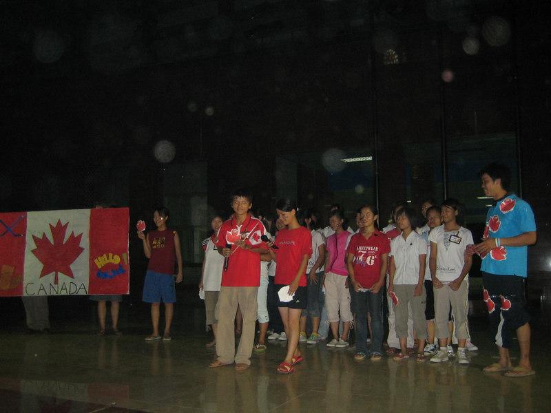 2006 07 27 Thu - Class Canada @ Er Gao
