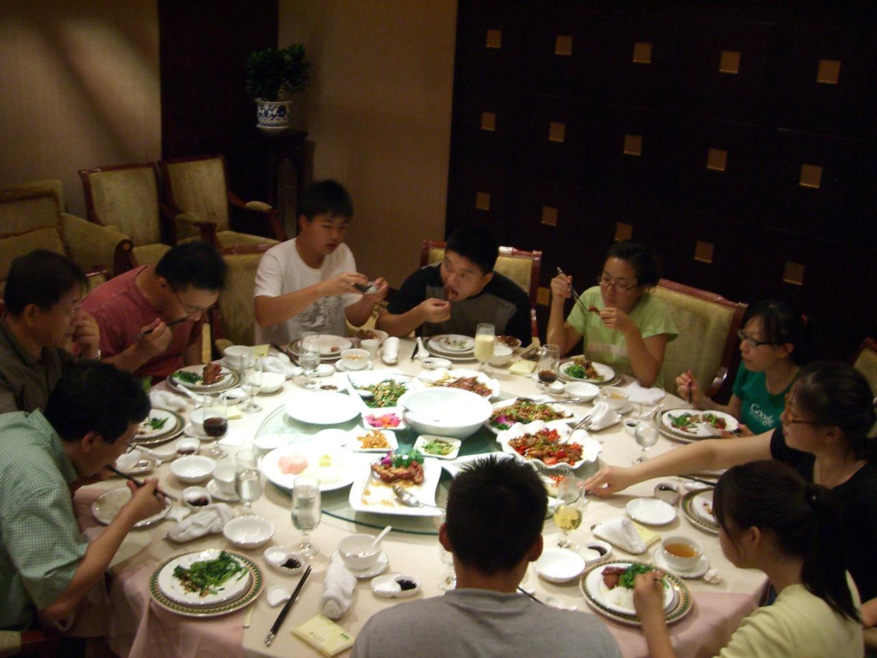 2006 07 14 Fri - Private banquet room 1