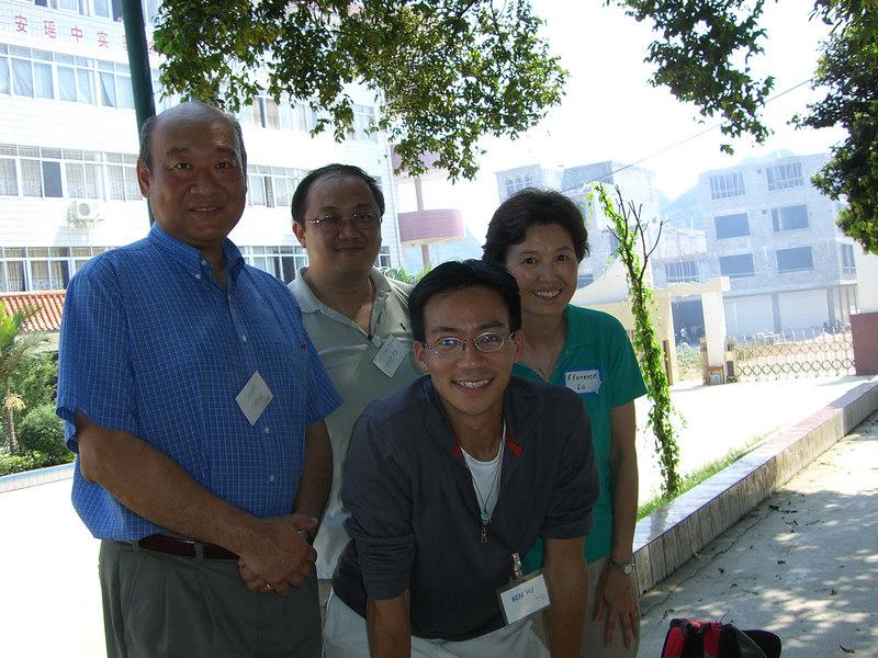 2006 07 24 Mon - Team Kenya teachers - Oscar Wang, CK, Ben Yu, & Florence Lo