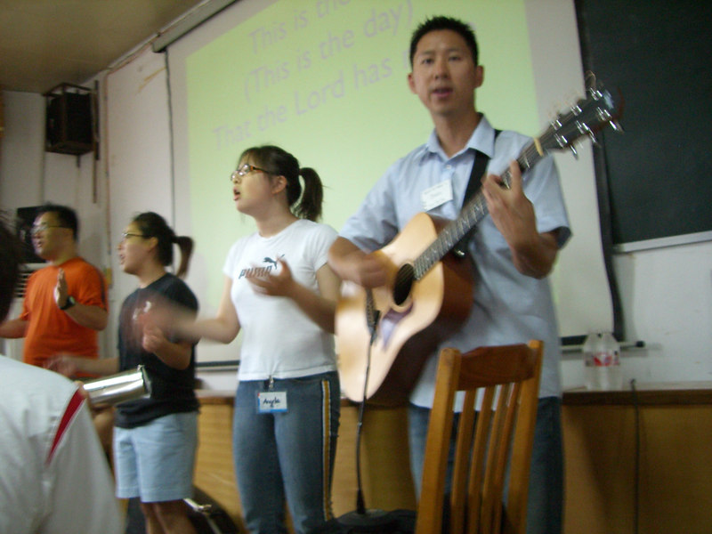 2006 07 18 Tue - Morning assembly song 'This Is The Day' 3 - Music Worship Team 2 - Paul Lee, Shinae Kim, Angela Hsu, & Sam