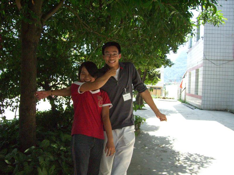 2006 07 24 Mon - Hannah & Ben Yu