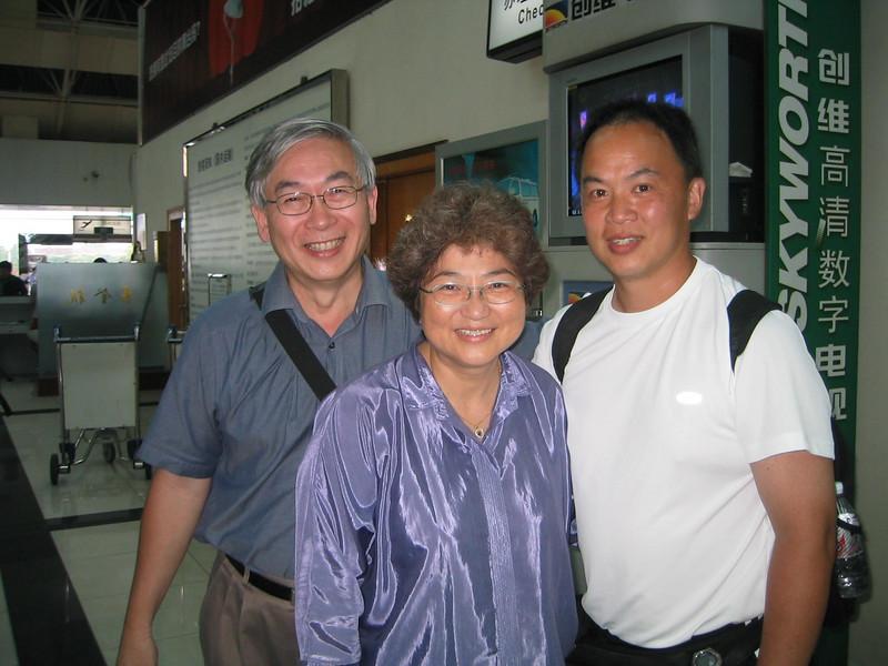 2006 07 - Alfred & Alsie Ng, and Stephen Yang