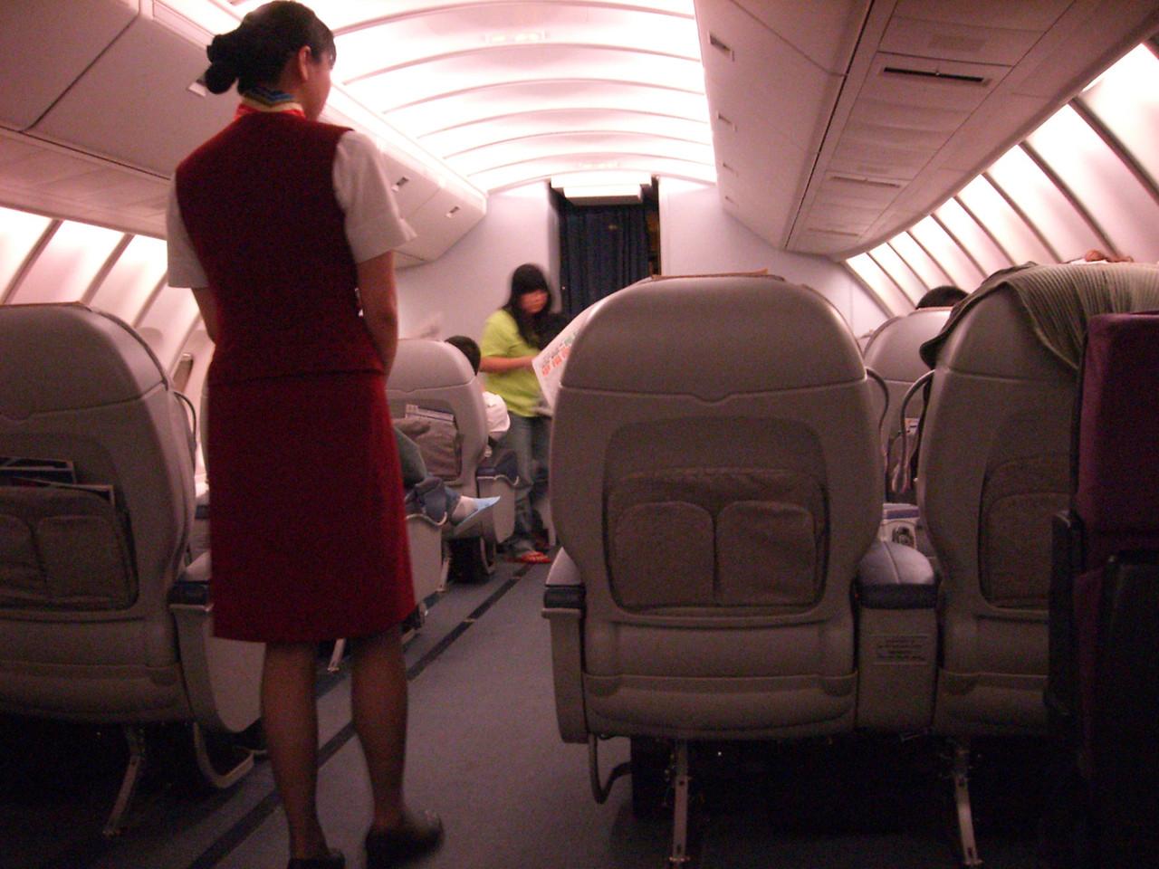 2006 07 13 Thu - Int'l Business Class legroom