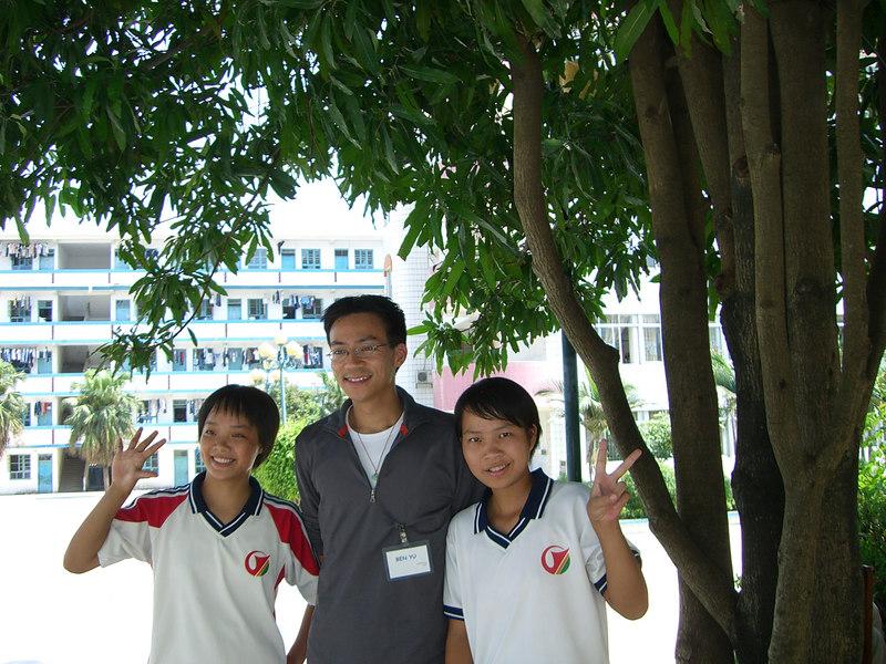 2006 07 24 Mon - Esther, Ben Yu, & Anna