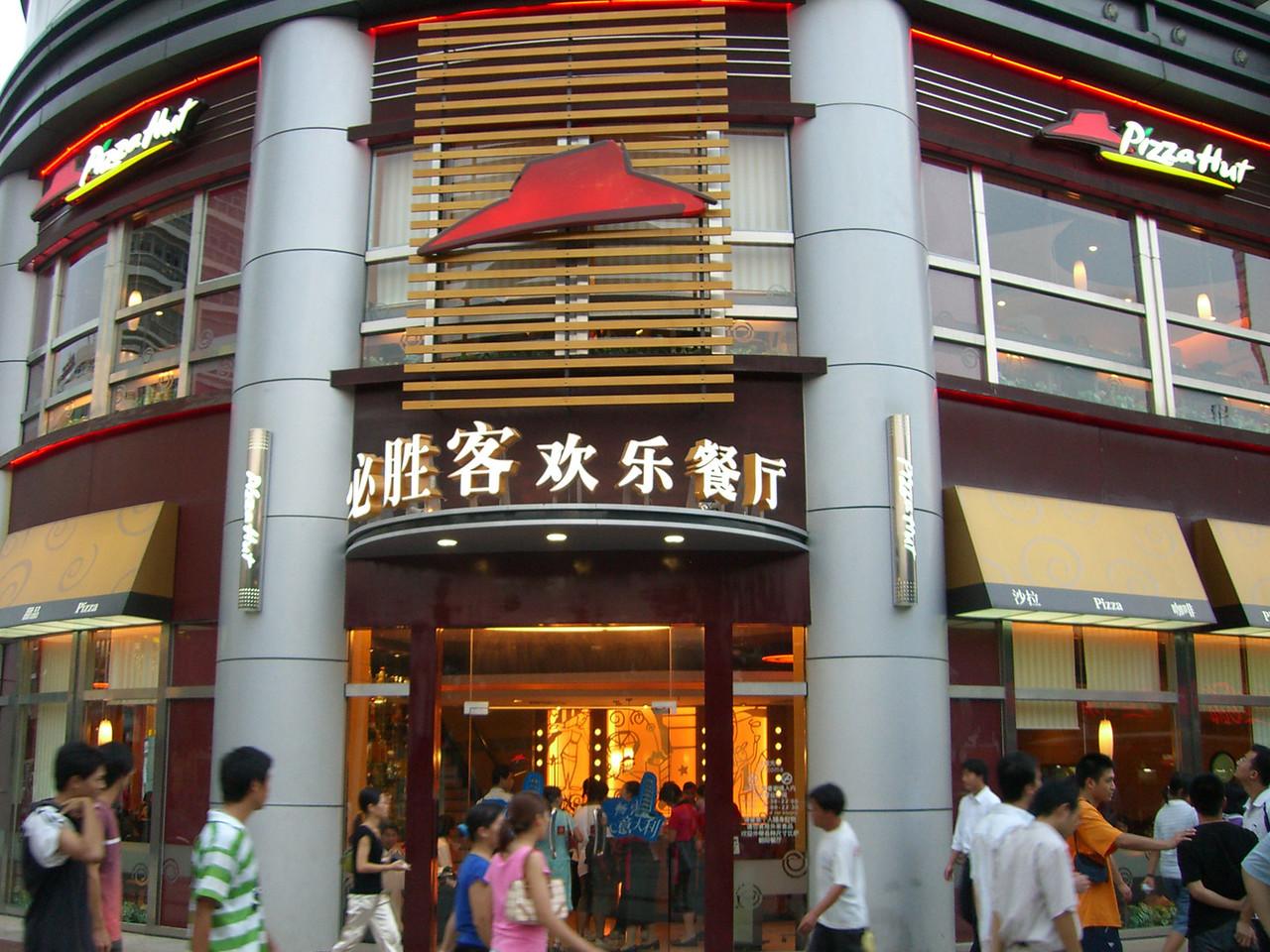 2006 07 14 Fri - China Pizza Hut - gourmet dining