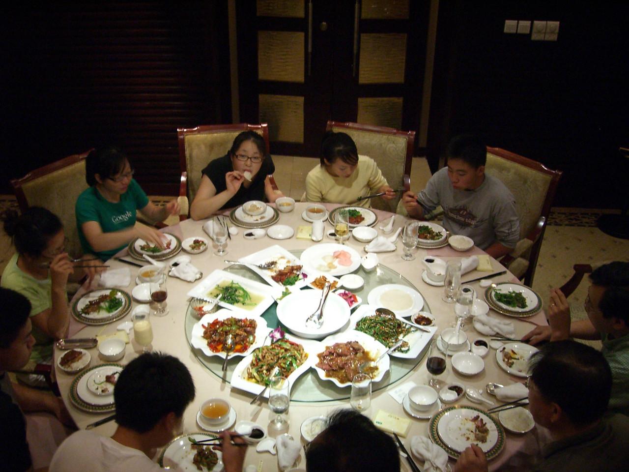 2006 07 14 Fri - Private banquet room 2