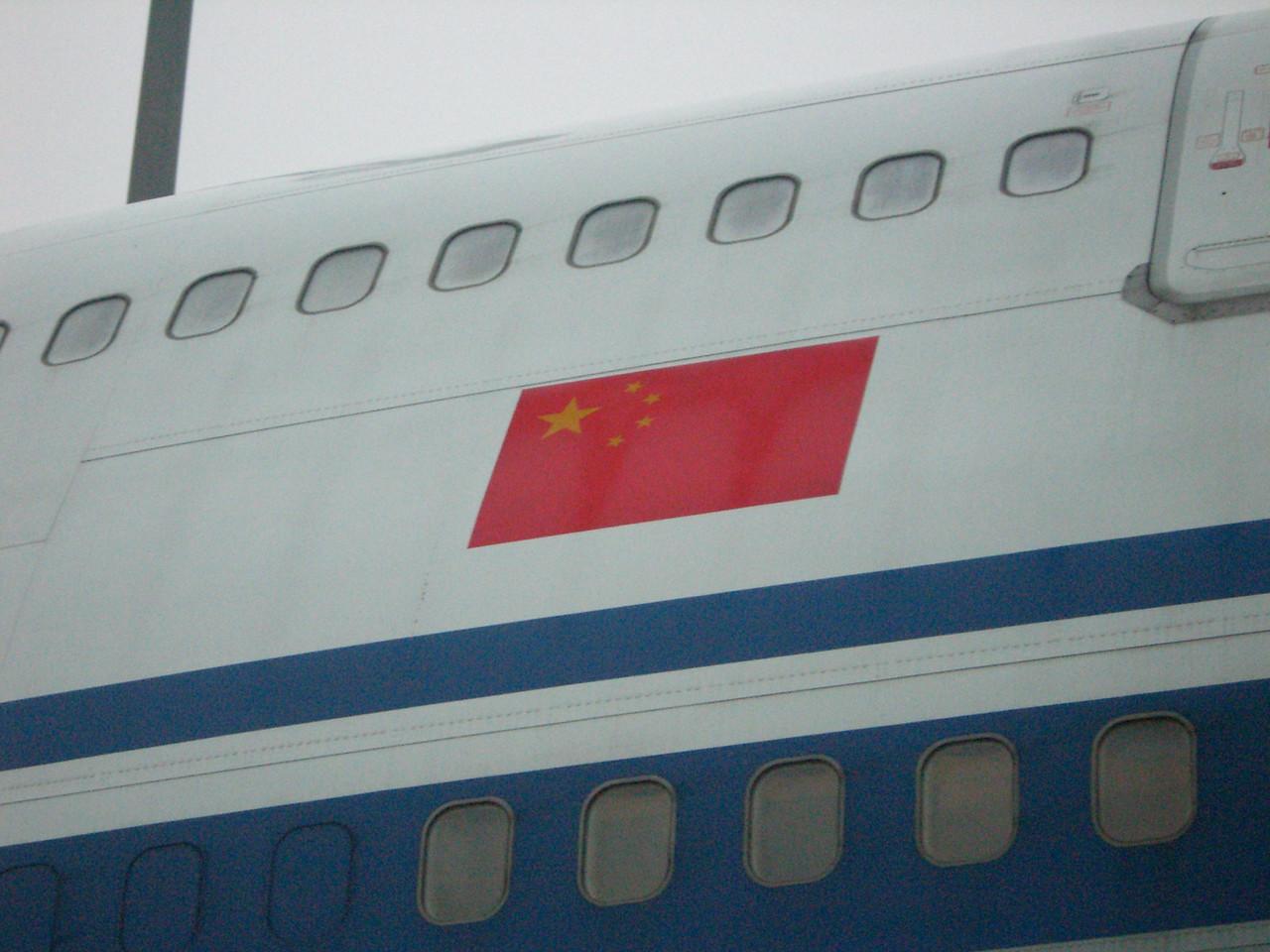 2006 07 13 Thu - Air China flag