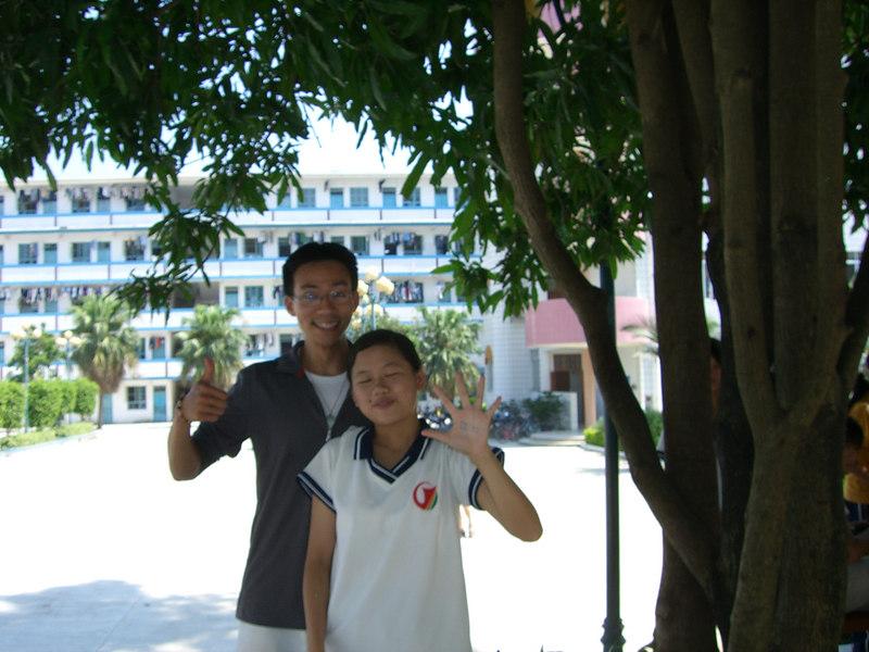 2006 07 24 Mon - Ben Yu & Faith 1