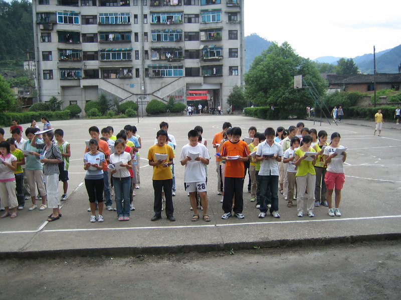 2006 07 31 Mon - Jian He high school first assembly - class 1