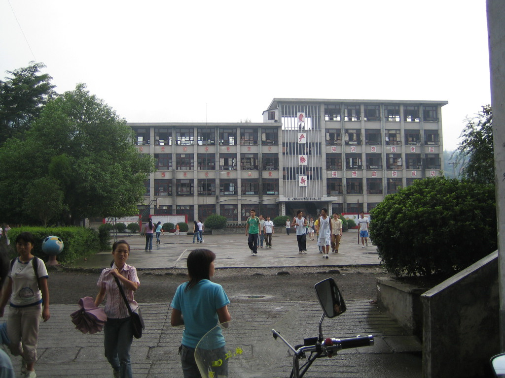 2006 08 02 Wed - View of main classrooms building from boy's dorm