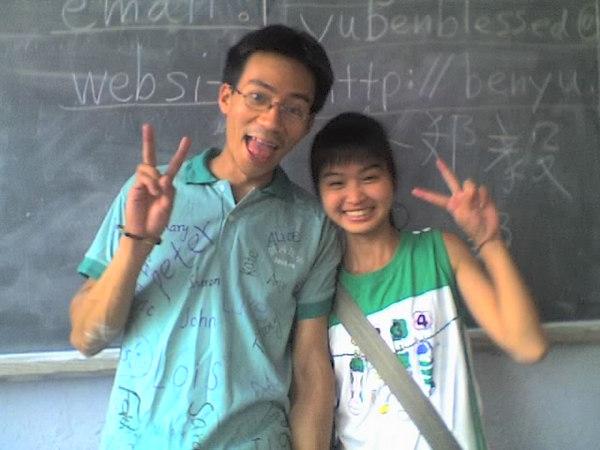 2006 08 08 Tue - Last class hangout - Ben Yu & Sharon