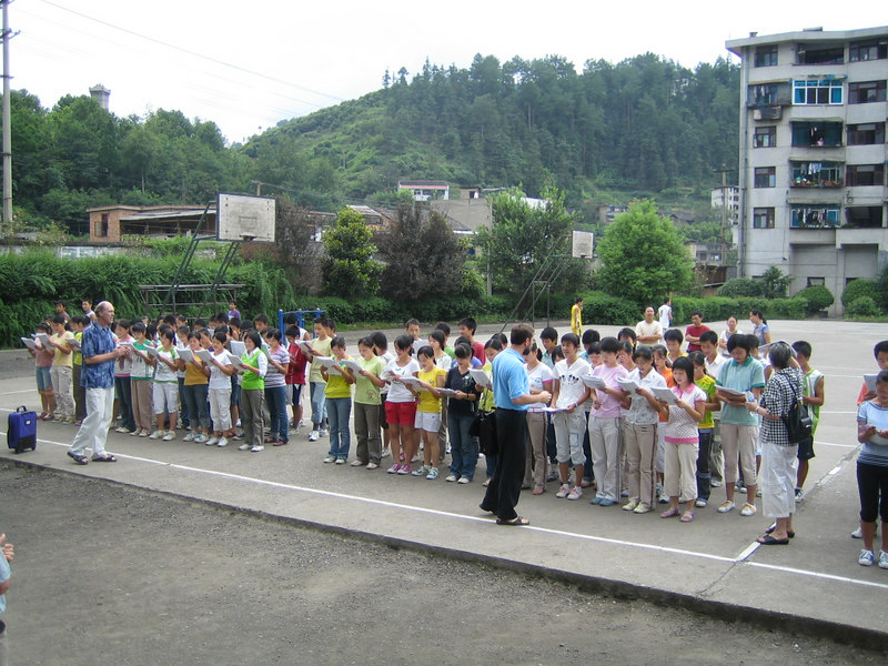 2006 07 31 Mon - Jian He high school first assembly - class 3 & 2