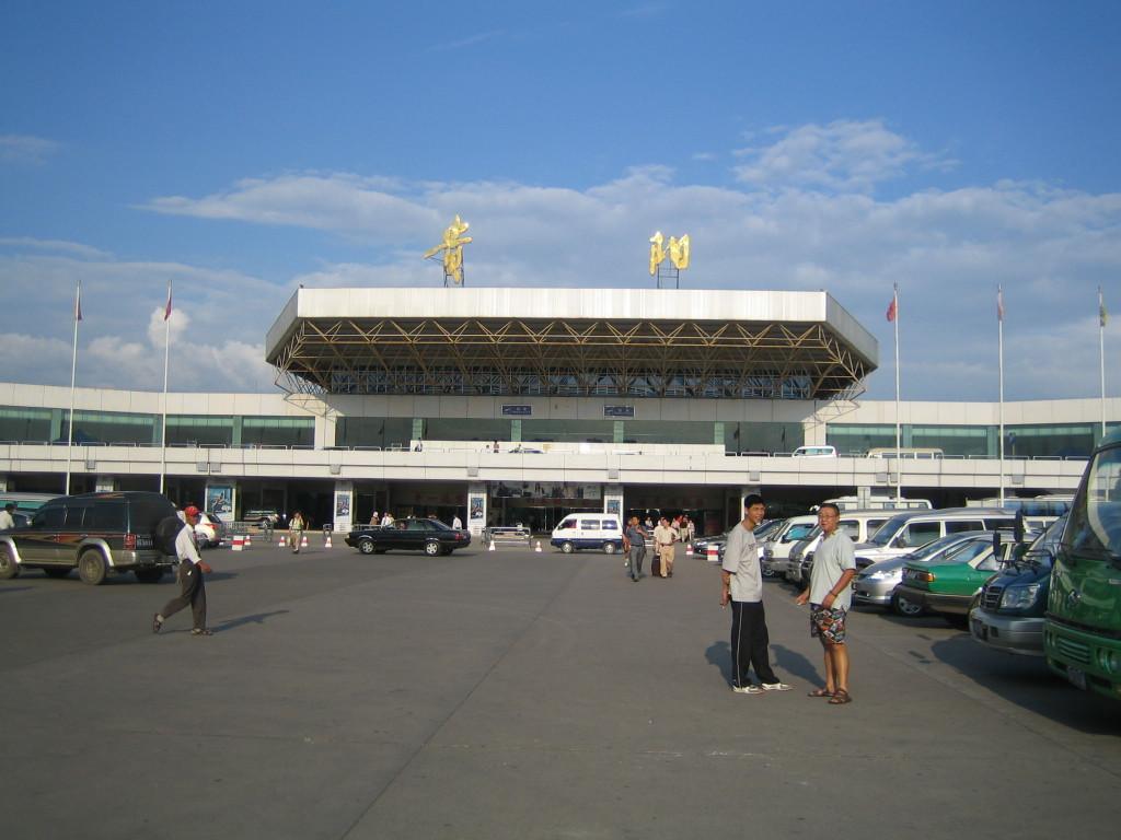 2006 07 29 Sat - Guilan airport