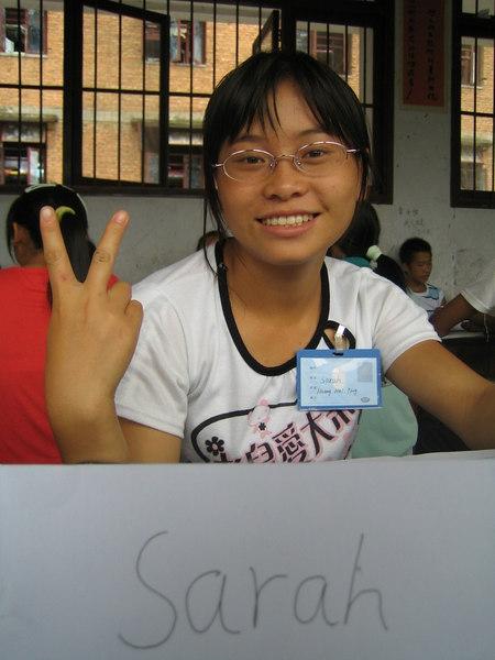 2006 08 02 Wed - Profile pic - Sarah