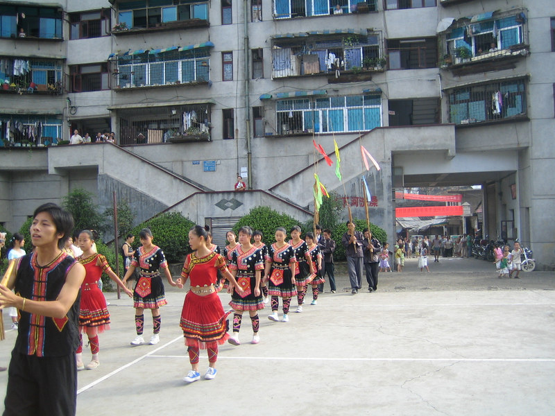 2006 07 31 Mon - Jian He high school traditional Miao people's welcome ceremony 7