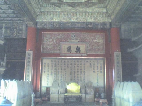 /Users/benyu/Pictures/2006 08 16 Wed - Forbidden City - 'Doing Nothing' room