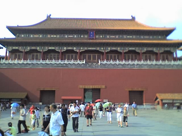 2006 08 15 Tue - Gate to the Forbidden City