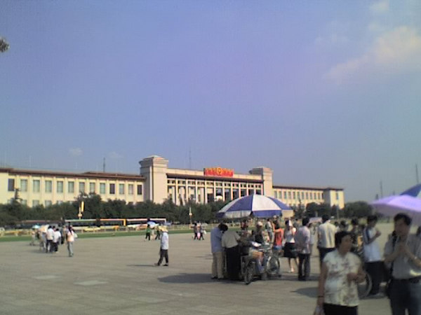 2006 08 15 Tue - Nat'l Museum of Chinese History 1 - formerly Revolutionary History