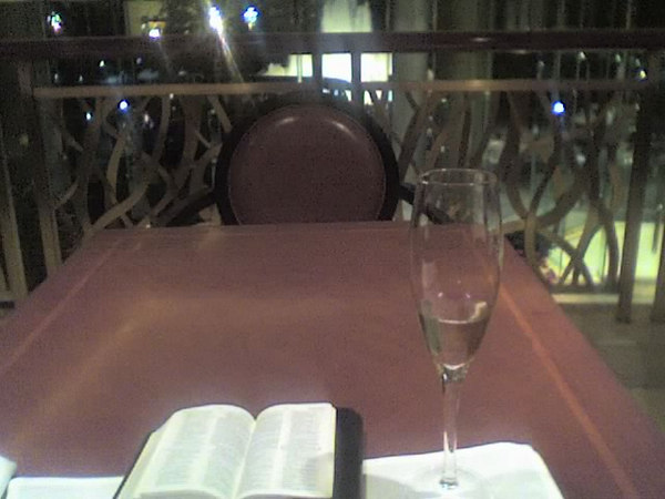 2006 08 15 Tue - The Word, The Wine, & The Water Fountain @ The Grand Hyatt Beijing