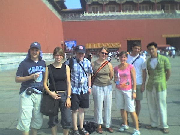 /Users/benyu/Pictures/2006 08 19 Sat - Outside Forbidden City group pic 2 - Thomas, Mariam, Roland, Evelin, Anne, Jochen, & Ben Yu