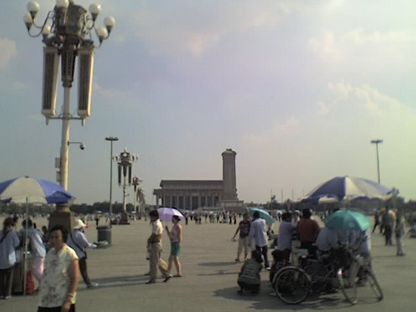 2006 08 15 Tue - Tiananmen Square 1 - Do NOT forget June 4, 1989